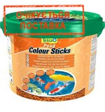 Корм для рыб TetraPond ColourSticks - 10л